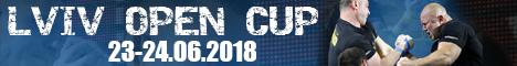 Lviv Open Cup 2018