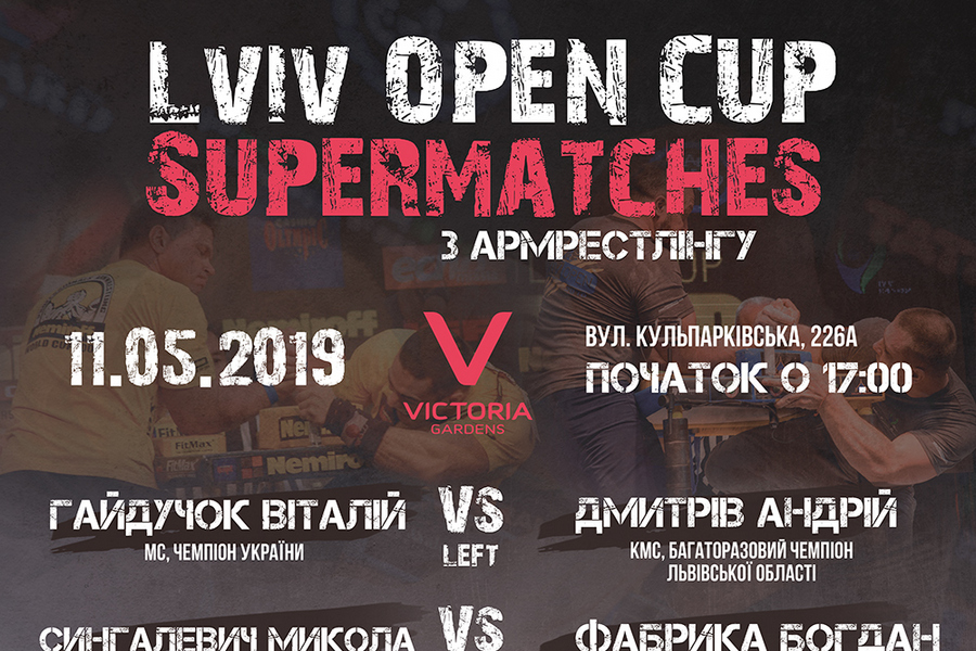 poster_supermatches_2crp.jpg